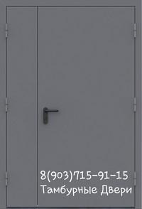 8(903)715-91-15 ТАМБУРНЫЕ ДВЕРИ в Мытищи